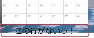 calendar06a
