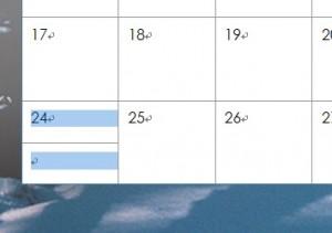 calendar16