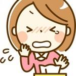 花粉情報2016。アプリiPhone&Androidは?東京のピークは?