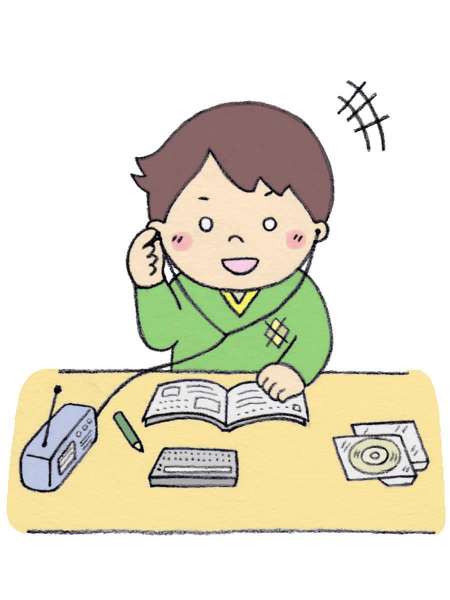 GWは英語の集中勉強!基本文法とリスニング教材のおすすめ